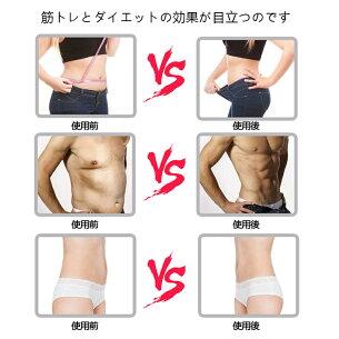 ダイエットしたいems痩せるemsお腹運動デブを捨てにスリム腹筋パッドしながら筋トレスリム腹筋パッド体幹リセットダイエット痩せ太ももエクササイズアブズフィット2シックスパックマッスルインナー