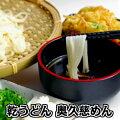 【送料無料】なかはし社長の奥久慈めんギフト用10束入り【夏だ!麺だ!】
