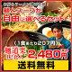 【1日限定10セット】常連さん待望の選べるラーメン6種セット!送...