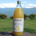ラ・フランスジュース(洋梨 果汁100%) 1000ml×6...