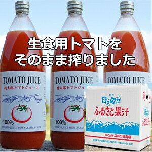桃太郎トマト1000ml×6本