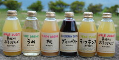 【送料無料】お試しに!美味しいジュースセット200mlジュースお試しセット C-6あす楽対応【あ...