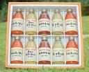 【送料無料】内祝・御見舞・ギフトに♪果汁100%ジュース果汁100% 200ml健康 ジュースギフト ...