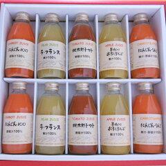 【送料無料】内祝・御見舞・ギフトに♪果汁100%ジュース 素材は全て国産 なかひら農場製造直...