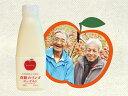★「奇跡のリンゴ」と「奇跡のミルク」が、奇跡のコラボ★奇跡のリンゴ・木村秋則・自然栽培・...