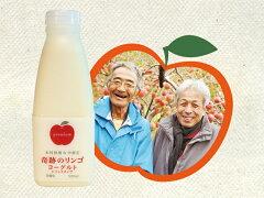 中洞牧場ドリンクヨーグルト 奇跡のリンゴ【500 ml】飲むヨーグルト 木村秋則 自然栽培 無…