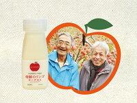 奇跡のリンゴヨーグルト【130ml】