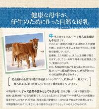 中洞牧場牛乳・720ml牛乳・ミルク・低温殺菌・ノンホモ・こだわり牛乳・ご当地牛乳グランプリ・放牧・自然放牧・牧場直送・有機・無農薬・自然栽培・自然食品・山地酪農・中洞牧場・なかほら牧場