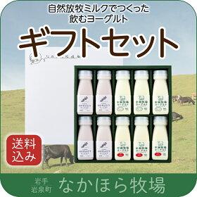 山のきぶどうヨーグルト・ギフトセットB[RKB-2]