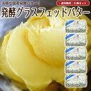 牧場 バター
