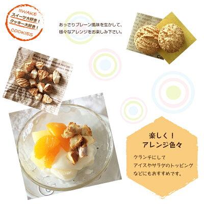 あっさりプレーン風味を生かして、様々なアレンジをお楽しみ下さい。