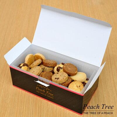【5種類】クッキーアラカルト【詰め合わせ】