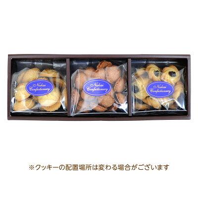 ホテル仕様クッキーギフト3種入りイメージ画像