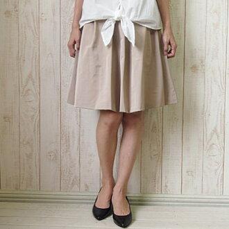 PORTCROS (埠 Cro) 隨機帶記憶體條裙子