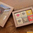 【メール便可】CAFE?TASSE(カフェタッセ) ナポリタン5種アソートチョコレート 18枚…