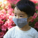 fog linen work(フォグリネンワーク)リネンマスク 小さめサイズ キッズ・小顔用