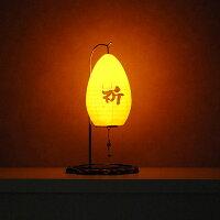 いこわの提灯いのり盆提灯送料無料オリジナルスタンドグッドデザイン賞コラボ限定じぞうもじ盆お盆用品仏具お盆提灯LED