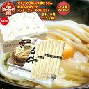 讃岐うどん 乾麺 化粧箱入り 9箱セット