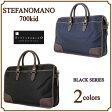 ステファノマーノ STEFANOMANO 700kid BLACK SERIES【公式】【正規輸入品】ホログラムタグ付き ビジネスバッグ メンズ ブリーフケース