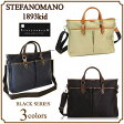 ステファノマーノ STEFANOMANO 1893kid BLACK SERIES【公式】ビジネスバッグ メンズ ブリーフケース【正規輸入品】ホログラムタグ付き