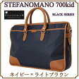 ステファノマーノ STEFANOMANO 700kid BLACK SERIES【公式】【ネイビー×ライトブラウン】【正規輸入品】ホログラムタグ付き ビジネスバッグ メンズ ブリーフケース