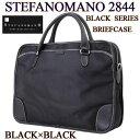 ステファノマーノ 2844【ブラック】STEFANONMANO BLA...