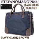 ステファノマーノ 2844 【ネイビー×ダークブラウン】STEFANO...