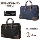 ステファノマーノ 700kid 【選べる2カラー】STEFANOMAN...