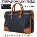 ステファノマーノ 700kid【ネイビー×ライトブラウン】【本革×リモ...