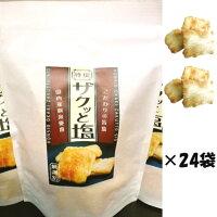 ザクッと本塩おかき150g24袋セット1袋あたり432円(税込)
