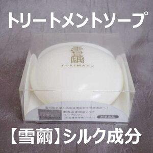 富岡シルクブランド協議会 トレーサビリティマーク 認定品 純国産・富岡シルクを使用したシ...