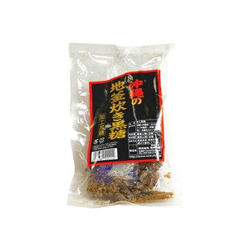 《海邦商事》地釜炊き黒糖.