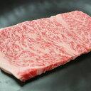 【延長セール5600円 実店舗価格8000円】山形牛 お肉 ...
