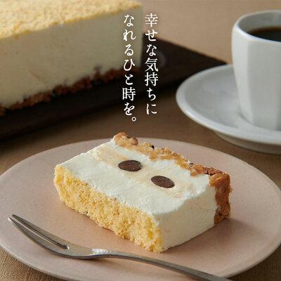 お取り寄せ(楽天)  数量限定のチーズケーキ★ 丹波黒豆のチーズケーキ 中島大祥堂 価格2,580円 (税込)