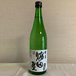 特別本醸造 脇田屋 720ml 万大醸造 静岡 伊豆 地酒 お土産 清酒 本醸造