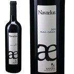 ナバエルス [2015] 750ml ボデガ イヌリエータ スペイン ナバラ 赤ワイン ミディアムボディ【安旨大賞】
