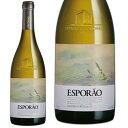 エスポラン レゼルバ ホワイト [2015] 750ml 自然派 BIOワイン ポルトガル アレンテージョ 白ワイン 辛口