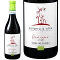 テッレ・デル・バローロ[2015]バルベーラダルバビオロジコ750ml/自然派BIOワイン/イタリア/ピエモンテ/赤ワイン/フルボディ/2100