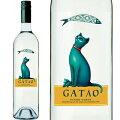 ガタオヴィーニョヴェルデサルディーニャラベル750mlボルゲスポルトガルワイン猫ラベルいわしラベル微発泡白ワイン辛口1200