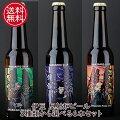 反射炉ビール