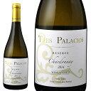 シャルドネ レゼルブ [2014] 750ml ビーニャ トレス パラシオス チリ マイポ ヴァレー 白ワイン 辛口