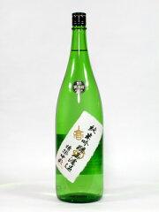限定500本醸造!富士高砂酒造 純米吟醸 槽掛中取 720ml/平成23年醸造 ※クール便での配送と...