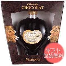 【ギフト包装無料】ヴェドレンヌ クレーム・ド・ショコラ 250ml【05P26Jan12】