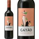 ボルゲス ガタオ レッド 750ml/猫ラベル/ポルトガル/ミーニョ/赤ワイン/ミディアムボディ