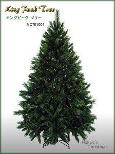 枝、葉、全体の作り、どれをとっても最上級のクリスマスツリー【クリスマスツリー 180cm】キン...