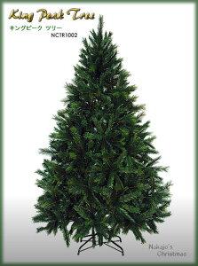クリスマスツリー クリスマス シンボル キングピークツリー Christmastree