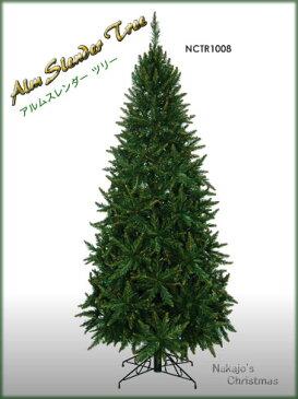 クリスマスツリー 185cm アルムスレンダーツリー