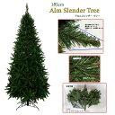クリスマスツリー 185cm アルムスレンダーツリー もみの木