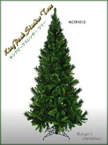 質感が良く、自然でスタイリッシュなクリスマスツリークリスマスツリー 185cm キングピークスレ...