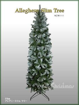 クリスマスツリー 210cm 大型 アレゲニースリムツリー